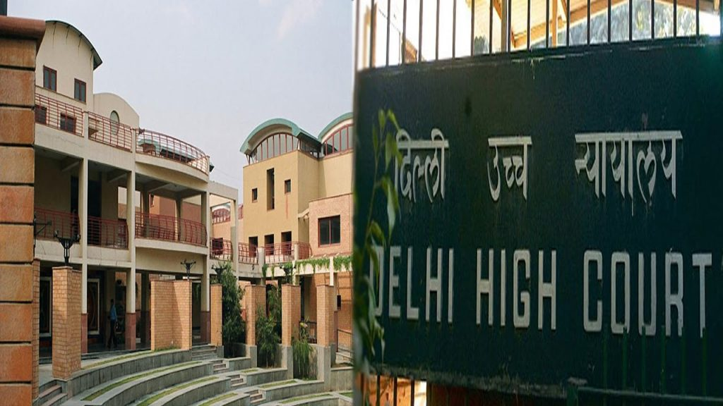 Delhi High Court vacancies