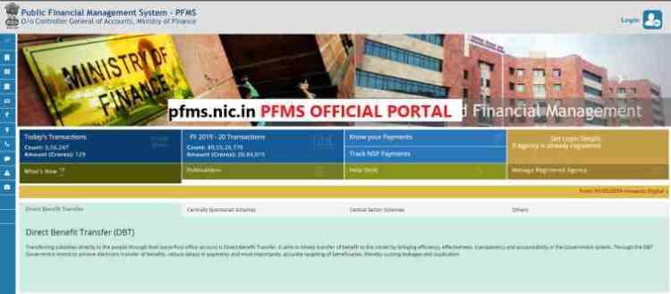 pfms student scholarship