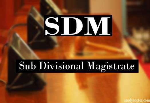 How To Become SDM