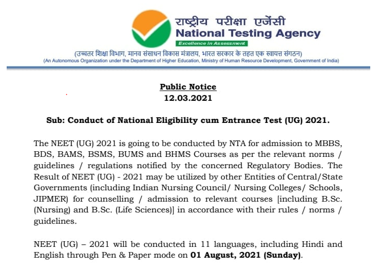 NEET 2021 Latest News