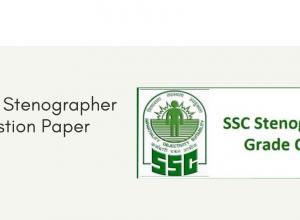SSC Stenographer Question Paper 2019