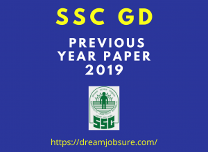 SSC GD Previous Year Paper in Hindi