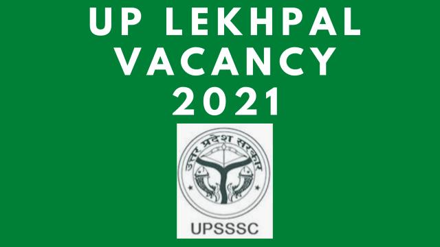 UP Lekhpal Vacancy 2021